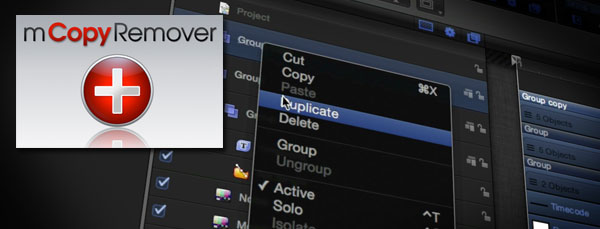 mcopy_remover_fcpx
