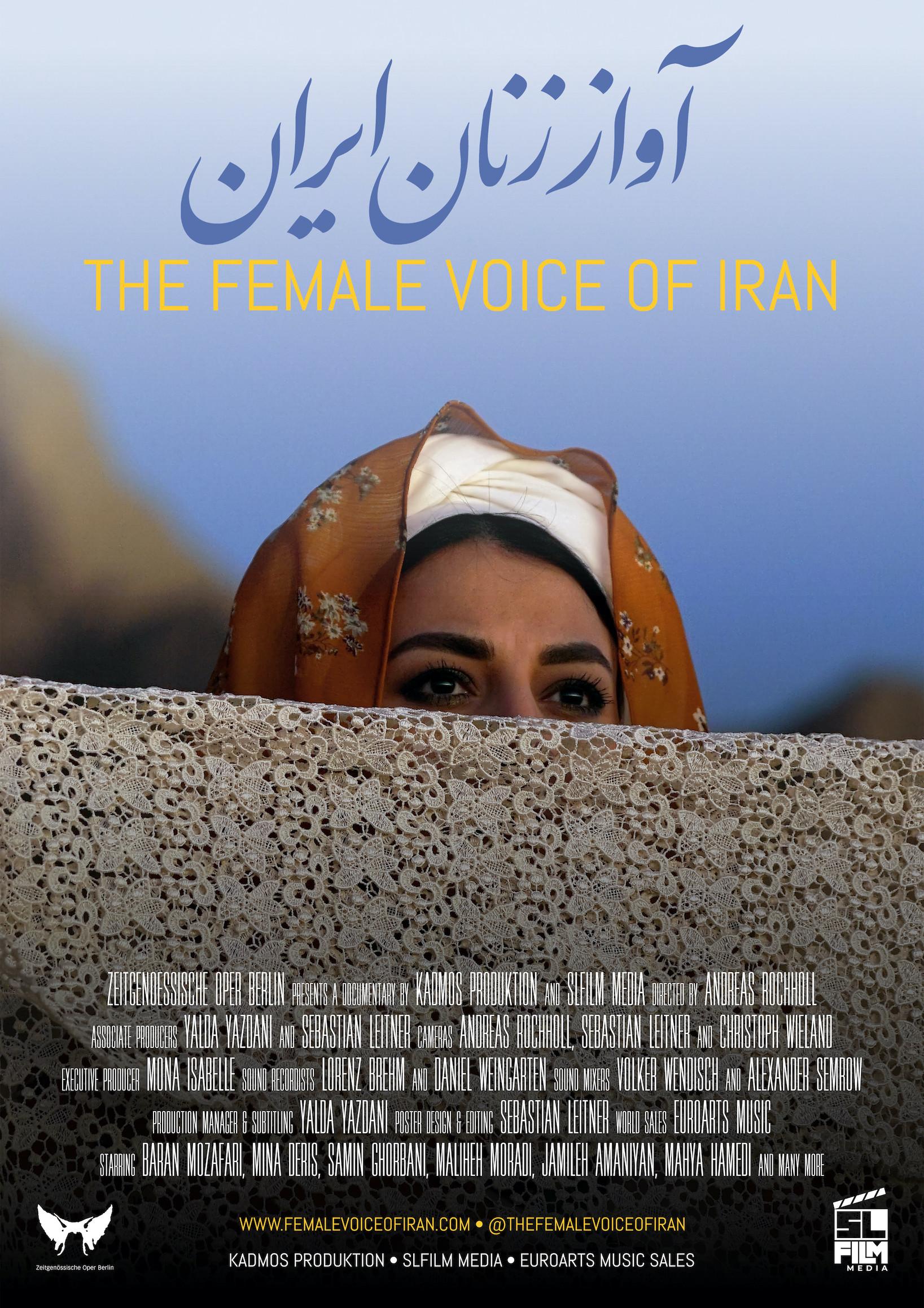 FVOI poster